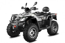 QUAD ATV 600ccm HUNTER 600 EFI 4x4 V2 ALLRAD White Ahorn